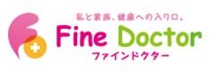 Fine Doctor